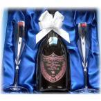 ドンペリ ピンク&バカラ 名入れ ペアシャンパングラスセット(ドンペリニヨン ロゼ 2004年 結婚祝い ギフト 還暦祝い 男性 女性 母 贈り物)