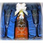 名入れ ワインW ペア シャンパングラスBセット(プレゼント 結婚祝い 還暦祝い 誕生日 男性 女性 母 贈り物  スパークリング ウィスパーズ)