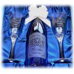 ショッピング名入れ 結婚祝い 名入れ ワイン ペア グラスDセット(プレゼント 還暦祝い 退職祝い 誕生日 ギフト 男性 女性 名前入り)
