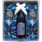ショッピング名入れ 名入れ ワインA ペアグラスCセット(プレゼント 結婚祝い 還暦祝い 退職祝い 誕生日 ギフト 男性 女性 名前入り)
