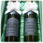 名入れ ワインB(還暦祝い プレゼント 結婚祝い 誕生日 父の日 母の日 ギフト 名前入り ワインセット 2本入)