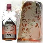 名入れ ウイスキー(プレゼント 退職祝い 還暦祝い 敬老の日 父の日 ギフト 名前入り  男性 女性 シーバスリーガル12年)