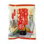 (代引き不可)桜井食品 お米を使った天ぷら粉 200g×20個