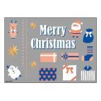 Pウィンドウシール 片面印刷 メリークリスマス W420×H297mm 40176
