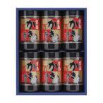 (代引き不可)やま磯 海苔ギフト 宮島かき醤油のり詰合せ 宮島かき醤油のり8切32枚×6本セット