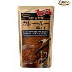 (代引き不可)コスモ食品 直火焼 カレールー辛口 170g×50個