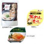 (代引き不可)こまち食品 彩 -いろどり- 比内地鶏ぞうすい×2 + 茶碗蒸し×3 + コンソメじゅれ×3 セット