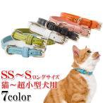 猫の首輪 猫  超小型犬用  クロコダイル型押しレザー