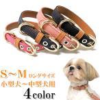 犬の首輪 犬首輪 小型犬中型犬用 デニム首輪 SMサイズ