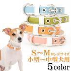 ショッピング犬 犬の首輪 犬首輪 小型犬中型犬用 ホワイトベーシック革首輪