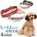犬の首輪  犬首輪 中型犬用 オーストリッチ型押しイニシャル首輪 ラインストーン L、LLサイズ