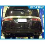 ステップワゴン【RG1/RG3】用 オーバル4本出しマフラー REV-05W Type02