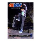 41VM ISSUE 7DVDイシュー7