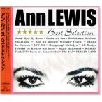 邦楽CD  アン ルイス ベスト セレクション