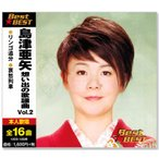 ���Ű��� �ۤ��Фβ��ض� 2 (CD)