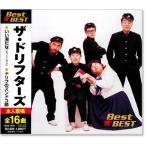 ザ・ドリフターズ ベスト (CD)