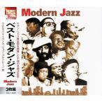�٥��ȡ�������㥺 Moderm Jazz 3���� 42���� (CD)
