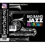 ベスト ビッグバンド ジャズ CD 3ULT-004