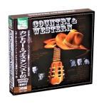 カントリー&ウエスタン ベスト 3枚組 60曲入 (CD)