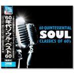 '60ǯ�� �����롦�٥��� 3���� ��60���� (CD)
