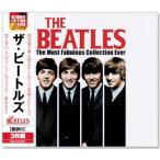 ザ・ビートルズ SUPER BEST 3枚組 究極のコンピレーション全60曲 (CD)