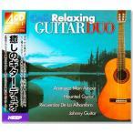 癒しのギター・デュオ GUITAR DUO (CD4枚組)全80曲 4CD-319