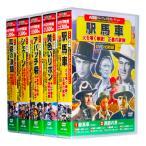 西部劇 パーフェクトコレクション Vol.1 全5巻 DVD50枚組(収納ケース付)セット
