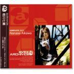 相川七瀬 コンプリートベスト Nanase Aikawa Complete Best (CD)画像