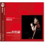 倖田來未 コンプリートベスト (CD)