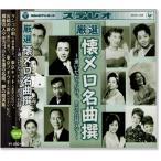 ���� �����̾���� ���������ä��������εֱۤ��� (CD)