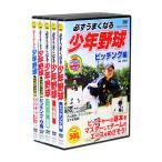 ɬ�����ޤ��ʤ뾯ǯ��� �ץ饹 ��٥륢�å� �� DVD��5�� (��Ǽ��������)���å�