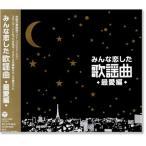 �ߤ�����������ضʡ��ǰ��ԡ� (CD)
