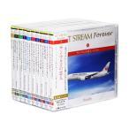 ジェットストリーム FOREVER CD全10枚組セット  収納ケース付  セット