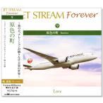 原色の街 JET STREAM FOREVER9 CD CRCI-20659