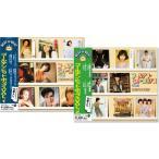 ゴールデン・ヒット・ポップス ベスト 2枚組 全24曲 (CD)