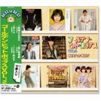 ゴールデン・ヒット・ポップス Vol.2 CD