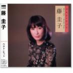 ƣ���� �٥��ȡ��ҥå� (CD)