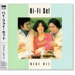 ハイ・ファイ・セット ベスト・ヒット (CD)
