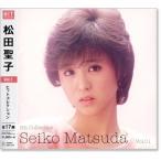 松田聖子 ヒット・コレクション ベスト Vol.1 (CD)