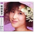 松田聖子 ヒット・コレクション ベスト Vol.2 (CD)