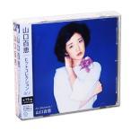 山口百恵 ヒット・コレクション 2枚組 全30曲 (CD)