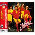 ノーランズ ベスト・オブ・ベスト (CD)