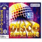 �ǥ������������ѡ����ҥå� �٥��ȡ����֡��٥��� (CD)
