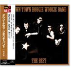 ダウン・タウン・ブギウギ・バンド ベスト (CD)