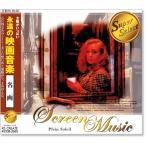 �ʱ�αDz費�� ̾�� (CD)