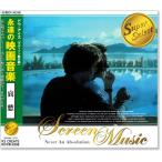 �ʱ�αDz費�� ���� (CD)