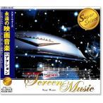 �ʱ�αDz費�� �ӣƣء���������� (CD)