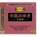 ����¿�ť��饪�� ����ߤ椭 ���ʽ� (���ϲξ�) (CD)