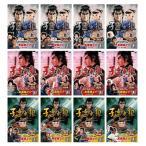 子連れ狼 DVD 全78話 12巻セット