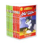 名作アニメシリーズ トムとジェリー DVD全8巻セット